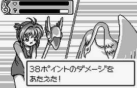 Card Captor Sakura - Sakura to Fushigi na Clow Card